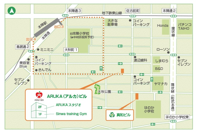 ARUKAマップWeb-min