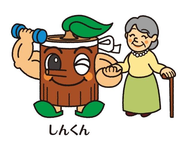 shinkun3-min