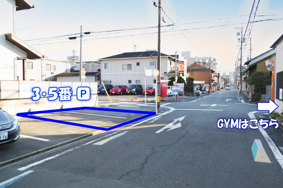 gym-parking1