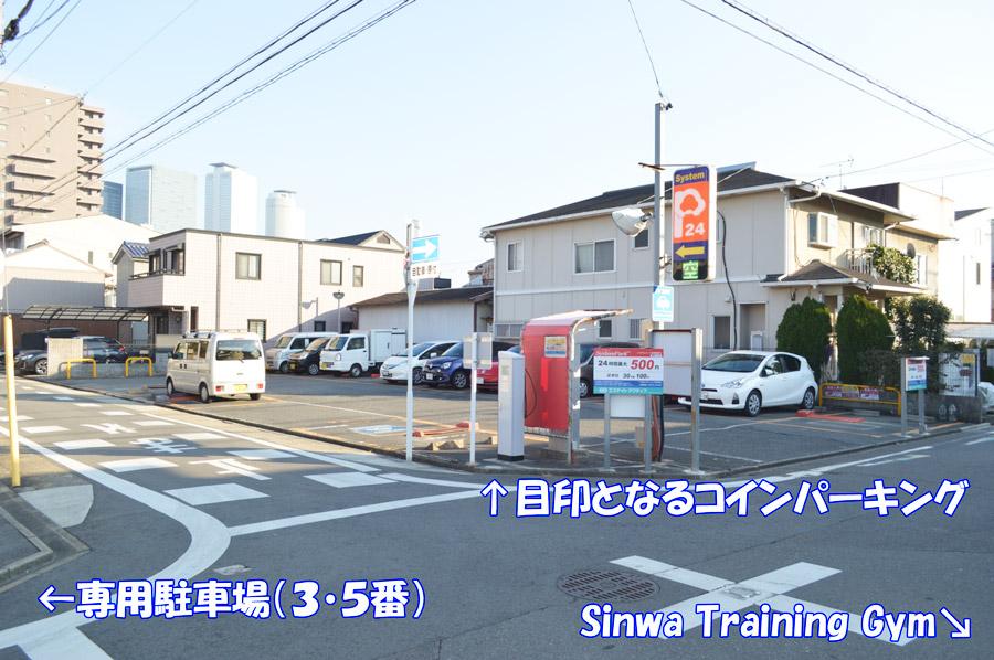 gym-parking4